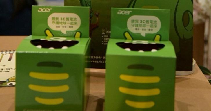 宏碁「地球計畫」未來怪回收活動,年度回收成長3倍
