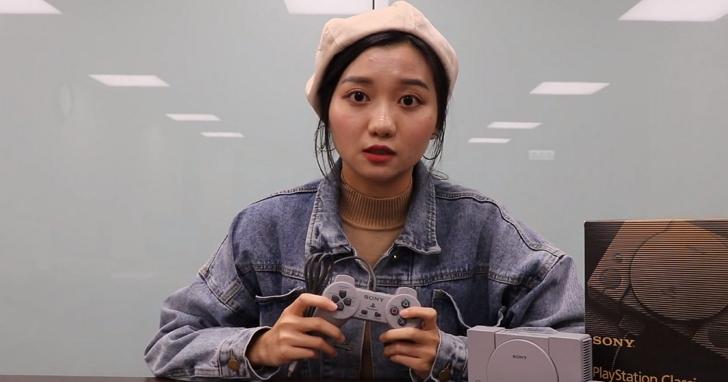 【影音】復古主機 PlayStation Classic 開箱、沒有趕上當年榮光的玩家體驗PS初代遊戲好玩嗎?