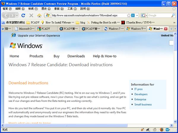Windows 7 RC提早上線