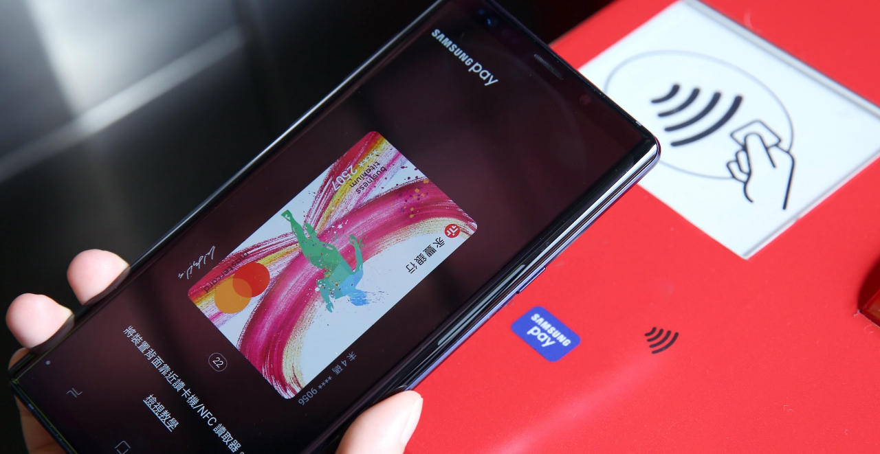 Samsung Pay 嗶進高雄,綁定萬事達卡就可以用手機嗶高雄捷運