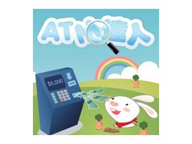 Android Market:ATM達人免費版,找出附近的提款機