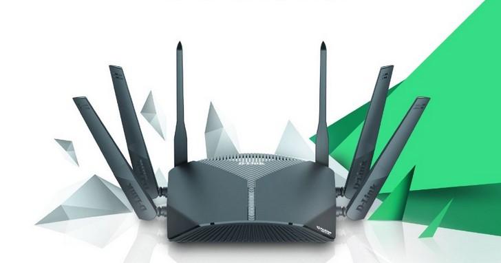 D-Link整合McAfee安全平台,推出全新Exo系列路由器