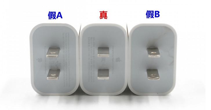 中國的山寨蘋果18W USB-C PD充電器充斥,看完這篇比較讓你秒懂真假