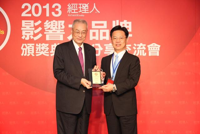 和泰汽車榮獲經理人月刊頒發「2013年全國影響力品牌大賞」