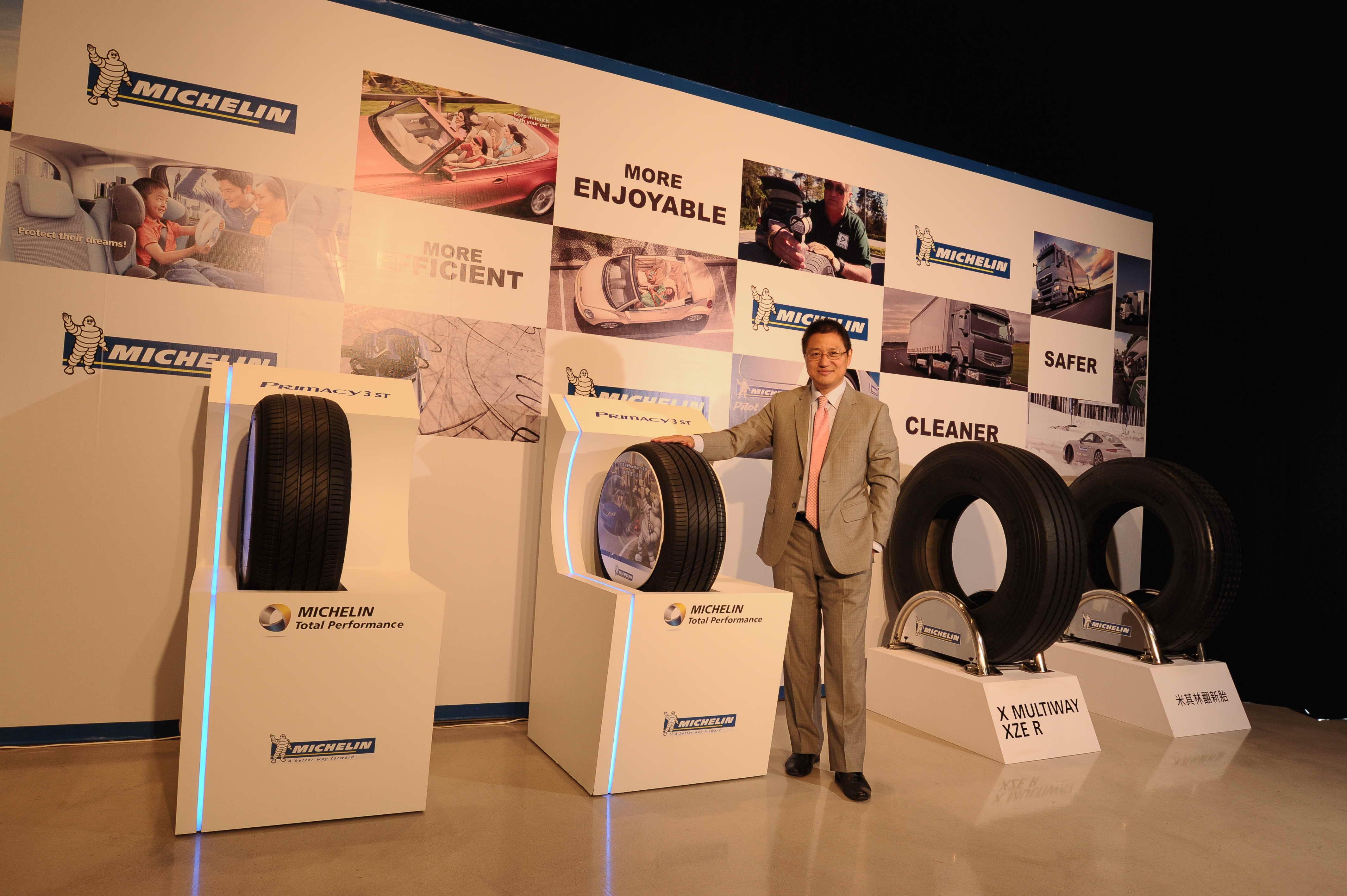台灣米其林發表全新 MICHELIN X MULTIWAY XZE R卡客車專用輪胎與 MICHELIN Primacy 3 ST輪胎系列