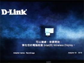 平價 Intel WiDi 實做,筆電畫面無線傳輸到大螢幕