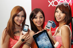 MOTOROLA 入門雙機 防水防塵 EX232、QWERTY 安卓機 XT316 暑假齊發