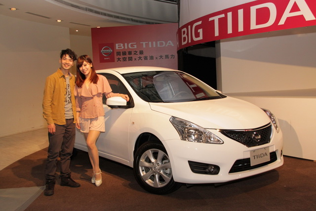 歡慶NISSAN BIG TIIDA勇奪2013上半年掀背車銷售冠軍!3999元輕鬆入主