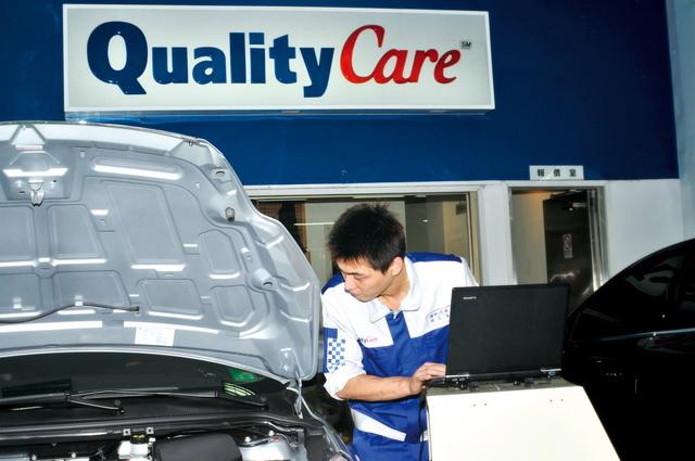 Ford QualityCare夏季尊榮禮遇 全球頂尖旗艦級機油享優惠