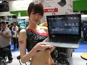 2011台北電腦應用展:Lenovo 攤位現場直擊