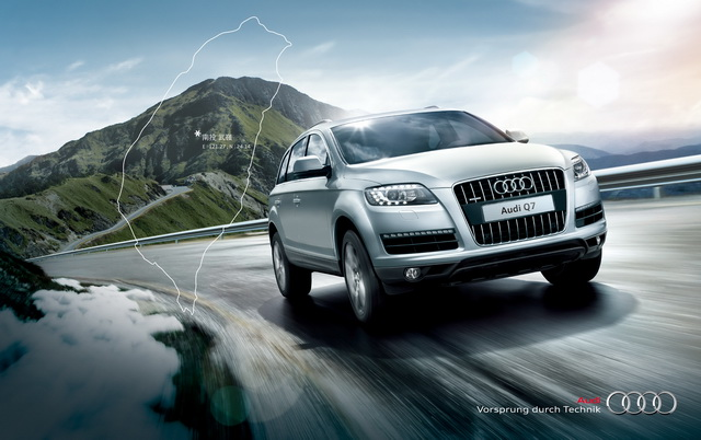 Audi的「Taiwan. Land of quattro 無境不至」形象廣告正式上線,台灣最美風景都在其中