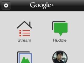 Google+ for iOS App 已經上架
