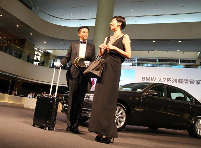 BMW 大7系列尊榮管家服務,猶如美國運通黑卡般享受,要去看奧斯卡頒獎典禮都沒問題!