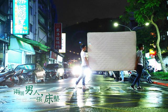 MAZDA另類行銷再出招,「兩個男人、一張床墊」曖昧劇照引發討論