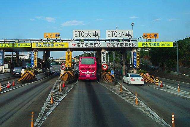 【討論】高快速公路 ETC議題之合理性研析