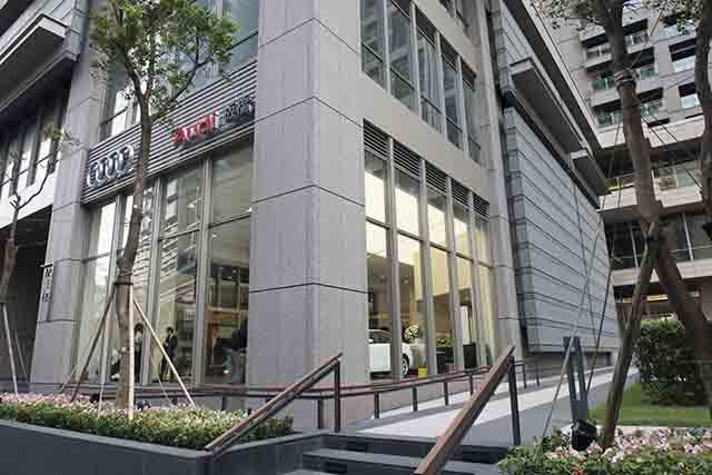 台灣奧迪汽車進軍新北市核心商圈,全新Audi板橋展示中心隆重開幕