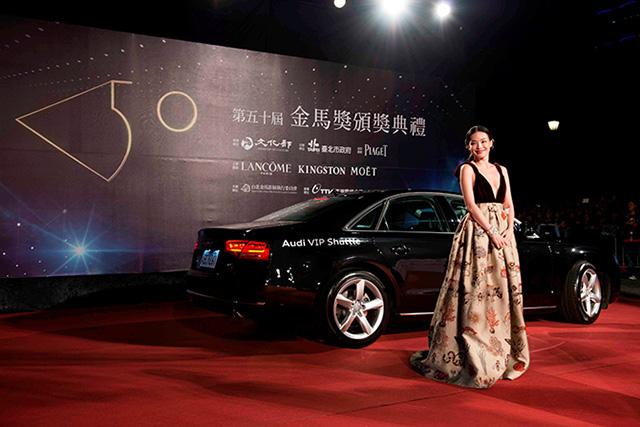 台灣奧迪汽車三度受邀為金馬大會唯一指定汽車品牌