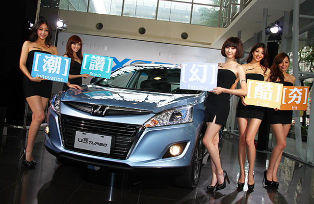 【2014台北車展預報】Luxgen Girls與 U6 Turbo一同亮相!