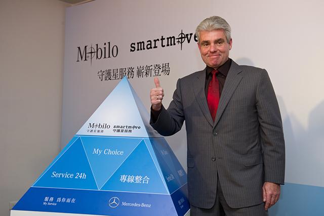 賓士「Mobilo & smartmove - 守護星服務」 提供車主24小時不間斷專屬後勤支援