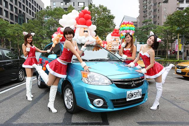 MITSUBISHI聖誕車隊遊行報佳音