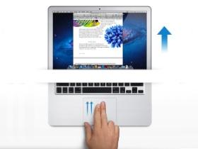 OS X Lion 深入測試:運用你的手指來玩 Multi-Touch 手勢