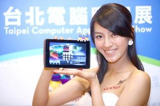 2011台北電腦應用展:免費入場,7/28 正式開跑