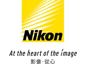 台北電腦應用展 Nikon推超值優惠吸客