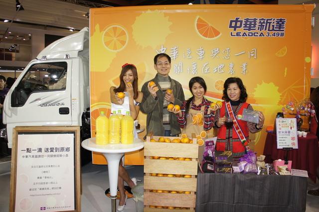 【2014台北車展】希望天使沈芯菱與中華汽車一起支持台灣在地農業