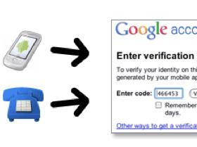 Google 兩步驟驗證:提升帳號安全,中文版正式推出!