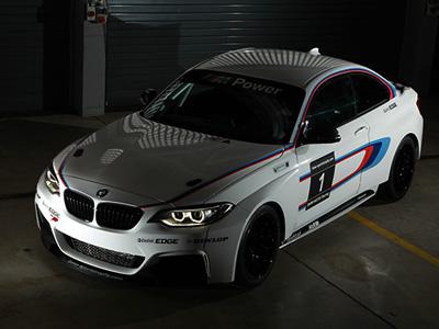 400匹馬力 BMW M2雙門跑車會在2016年發表?搶自家 M4市場呢?