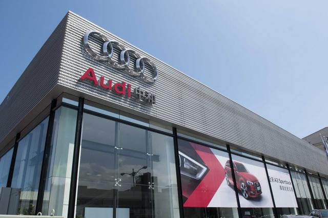 228連假全台Audi 服務廠營業訊息