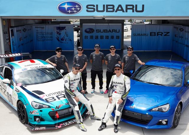 SUBARU台灣意美汽車贊助成立台灣速霸陸車隊 挑戰台灣大賽車極速殿堂