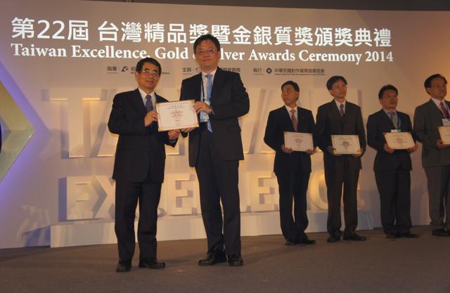 中華汽車e-moving Super榮獲「2014台灣精品獎」