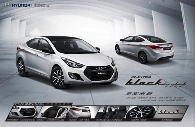 HYUNDAI 推「青年購車專案」,首年只要日付99元,再加3萬元配件禮