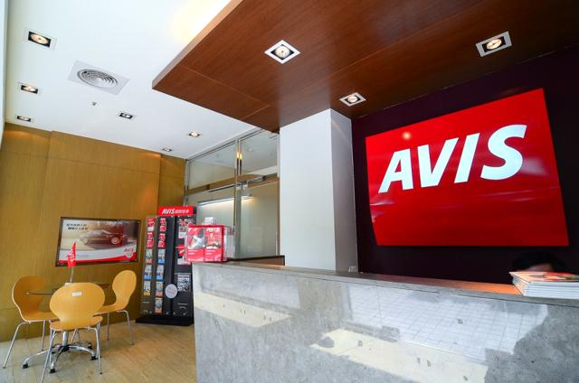 旅遊旺季最佳旅伴:AVIS國際租車加碼慶賀母親節!租車就送唐寧茶、還可ibon預約享便利