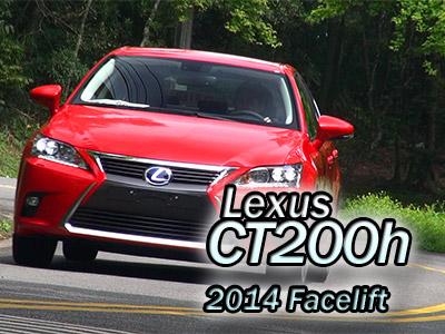 2014 Lexus CT200h小改款速報:內外觀小修是唯一重點!