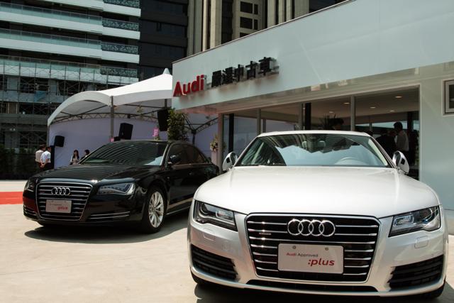 Audi嚴選中古車高雄展示中心正式加入營運行列