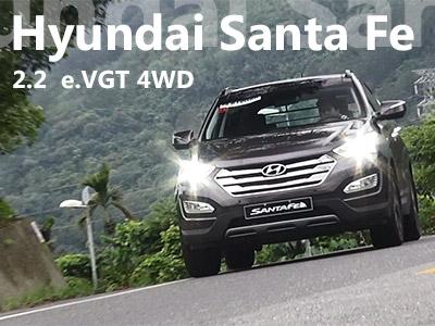 2014 Hyundai 全新第三代國產 Santa Fe試駕:五~七人座滿足三代同堂的需求