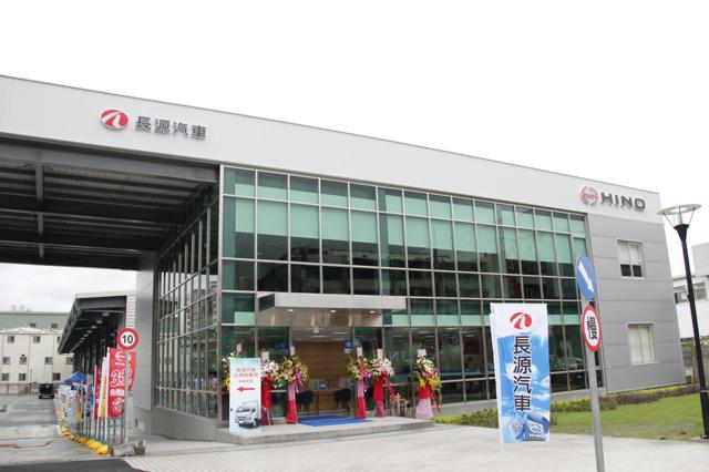 和泰汽車集團旗下大型商用車銷售公司— 長源汽車積極佈點,6月再成立土城營業據點