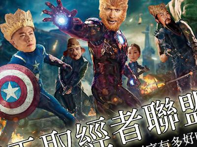 如果亞洲才是電影強國,歷代好萊塢電影會變成這樣嗎?