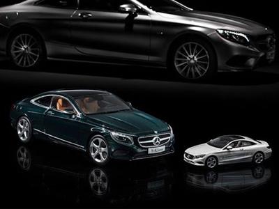 【熱門話題】幾乎人人都買得起的 Mercedes-Benz S-Class Coupe