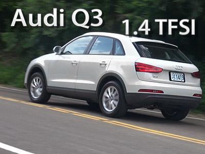 2014 Audi Q3 1.4 TFSI 試駕:輕動力跨界休旅