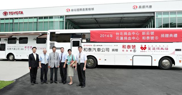 「2014和泰汽車全國捐血月」公益活動開跑
