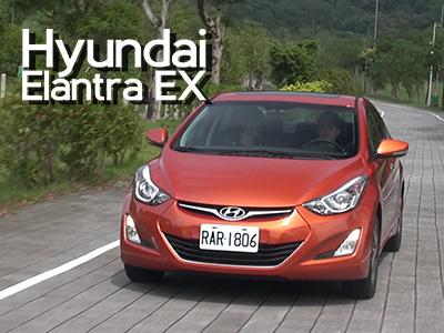 2014 Hyundai Elantra EX試駕:安全性大提升是亮點