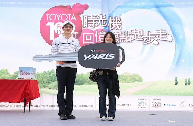 「TOYOTA Family Day」萬人萬步走車主活動歡慶十週