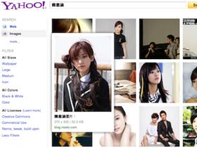 Yahoo 圖片搜尋改版:挖出臉書相簿、可用上下鍵瀏覽大圖