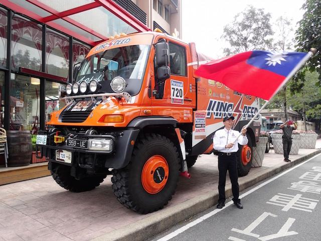 世界盃達卡越野拉力賽:「i.TAIWAN台灣拉力賽隊」正式成軍!