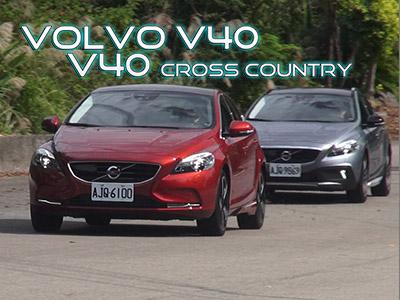 2014 Volvo V40 T5 & V40 Cross Country D4試駕:新世代動力上身