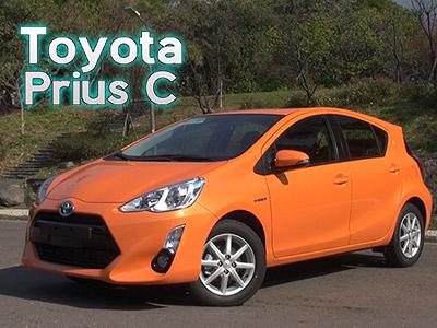 2015 Toyota Prius C試駕:節能依舊、多媒體科技躍進!但變色車漆真難顧...