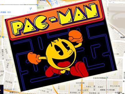 愚人節限定:上 Google地圖玩 Pac-Man小精靈電動!